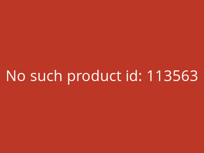 LIZARD SKINS grips MACASKILL Lock On | 135mm / 29,5mm