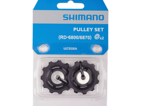 SHIMANO Jockey Wheels Set 105 RD 5800 SS (kurz)