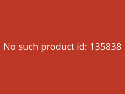 CARBON-TI Chainring X-CarboRing Carbon BCD 110 | Outside