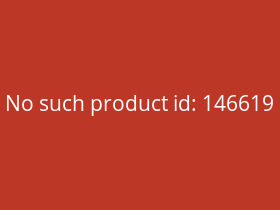 ELITE Trinkflasche Fly | 750 ml rot