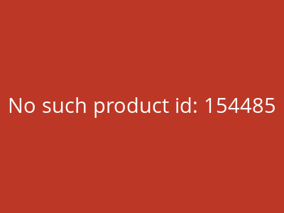 MCFK Felge 28 Road Disc Clincher 25 mm Carbon 3K-Look | matte / Decals white