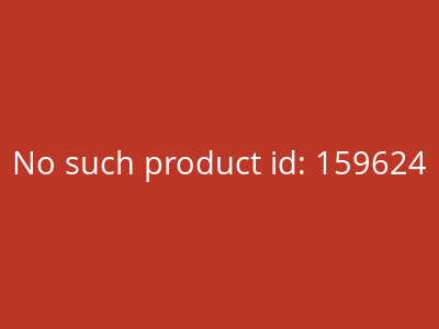 POWERBAR Recovery Bar Protein Plus Low Sugar Chocolate...