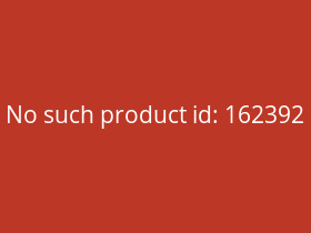PI ROPE Wheelset 29 RL SUB1 Carbon