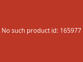 HOPE Rear Wheel 28 Road 20Five Pro 4 Hub