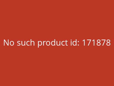 LUPINE Helmet- & Head Light Piko All-in-One R 1900 Lumen | 3,5 Ah SmartCore