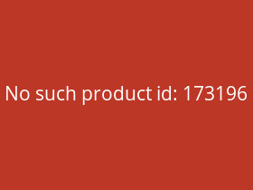 LUPINE E-Bike Front Light SL S for Shimano |...