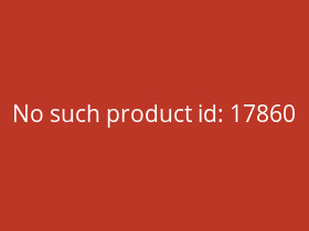 SYNTACE Bottle 750 ml