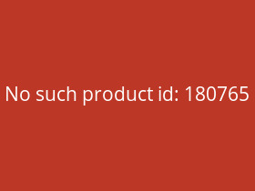 DT SWISS Hinterrad 29 X 1900 Spline 25 mm | 12x148 mm...