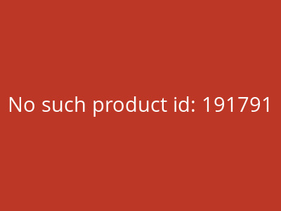SHIMANO Socken Original Tall | Gold Edition L-XL (45-48)