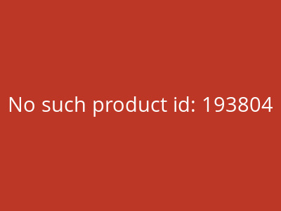 MCFK Rim 28 Road Disc Clincher 35 mm Carbon UD-Look |...