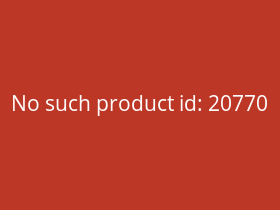 CONTINENTAL Rimtape Set Easy Tape up to 8 Bar 26 | 18 mm