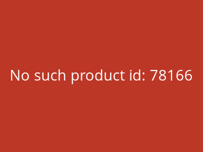 CHALLENGE Tubular Chicane Cross 28 | 700 x 33C PPS