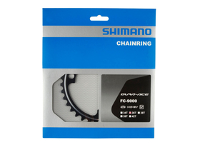 Shimano Chainring Dura Ace FC-9000 Crank BCD 110 Inner Ring